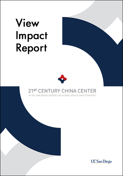 View 2017 Impact Report