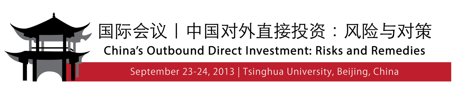 China's Outbound Direct Investment: Risks and Remedies. September 23-24, 2013. Tsinghua University, Beijing, China