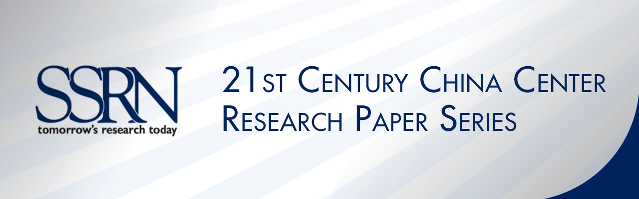 21st Century China Center Research Paper Series