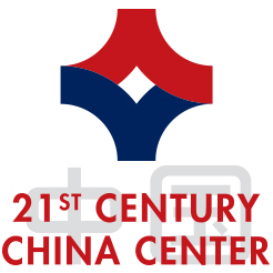 21st Century China Program Logo