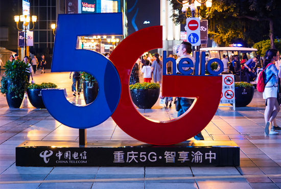 China Telecom 5G sign in a Chinese public square