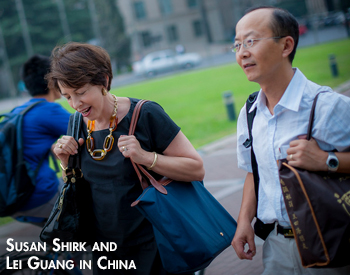 Susan Shirk and Lei Guang in China